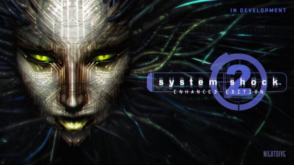 System Shock 2: Enhanced Edition