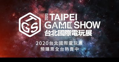 L'evento Taipei Game Show 2020