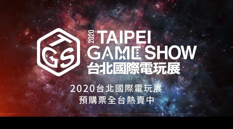L'evento Taipei Game Show 2020