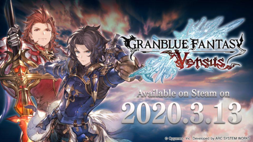 Granblue Fantasy Versus uscita Steam