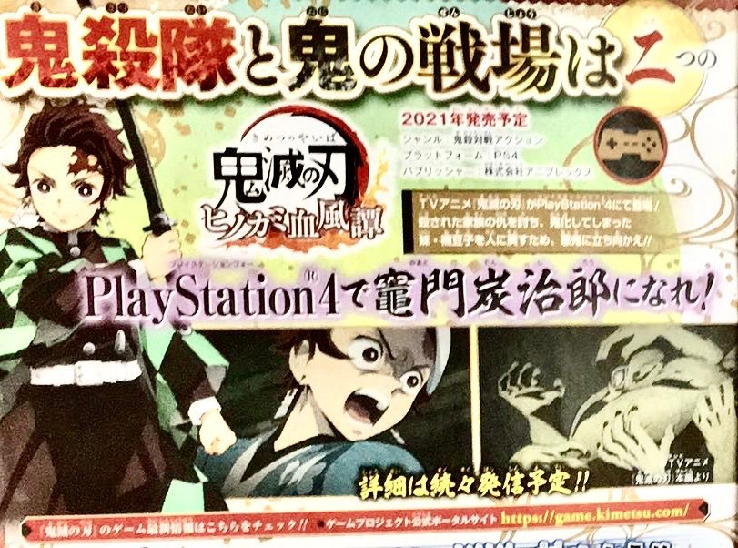 Demon Slayer Weekly Jump 1