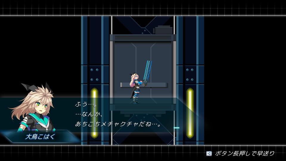 COGEN: Sword of Rewind annunciato per PS4, Switch e PC 6
