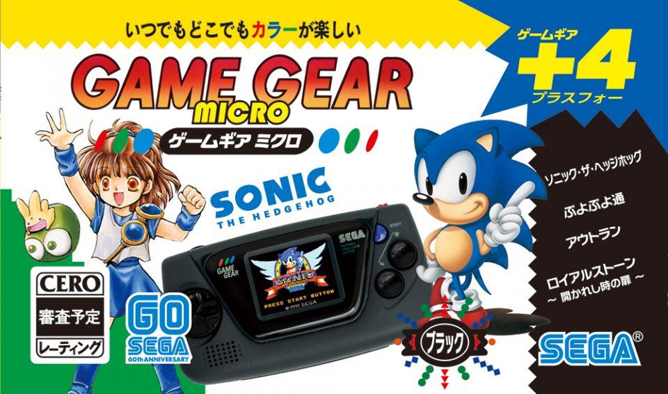 sega-game-gear-nero-1