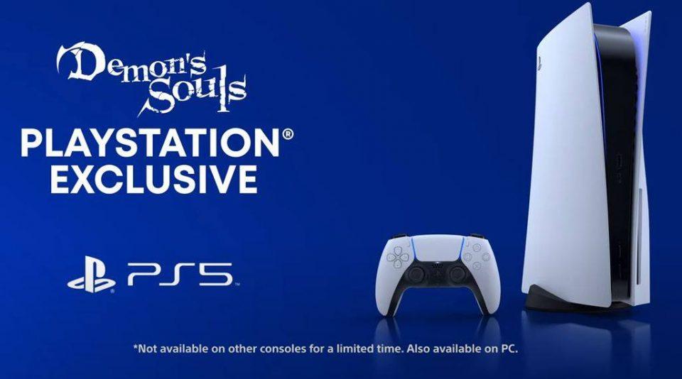 Demon's Souls Remake mostrato in un nuovo gameplay e screenshot 1