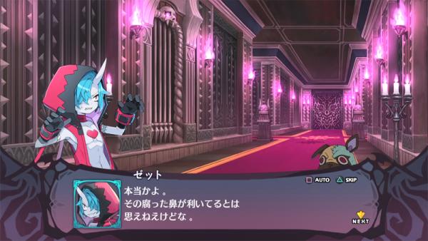 Disgaea 6: Defiance of Destiny, primi dettagli e screenshot 11