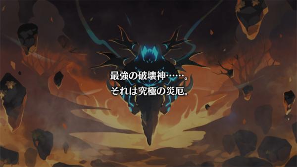 Disgaea 6: Defiance of Destiny, primi dettagli e screenshot 17
