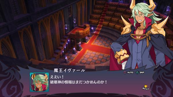 Disgaea 6: Defiance of Destiny, primi dettagli e screenshot 20