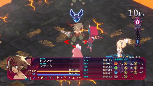 Disgaea 6: Defiance of Destiny, primi dettagli e screenshot 21