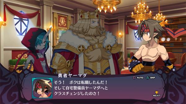 Disgaea 6: Defiance of Destiny, primi dettagli e screenshot 22