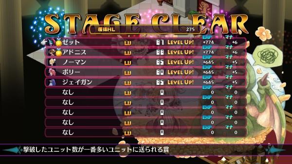 Disgaea 6: Defiance of Destiny, primi dettagli e screenshot 23