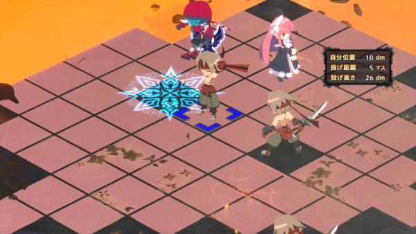 Disgaea 6: Defiance of Destiny, primi dettagli e screenshot 24
