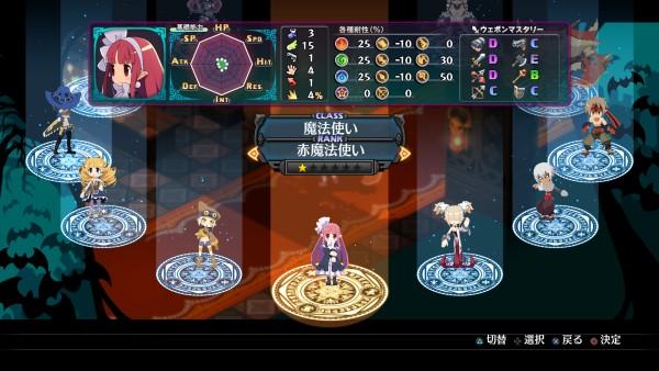 Disgaea 6: Defiance of Destiny, primi dettagli e screenshot 26