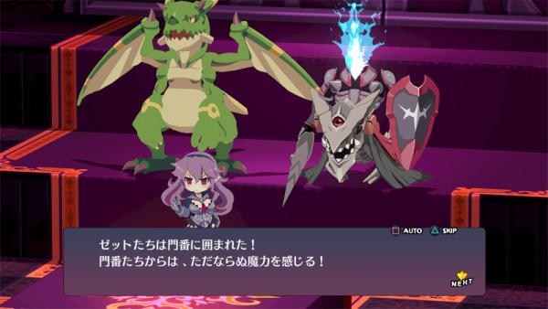 Disgaea 6: Defiance of Destiny, primi dettagli e screenshot 35