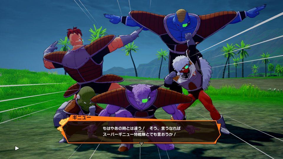 "Dragon Ball Z: Kakarot, ""A New Power Awakens – Part 2"" arriva questo Autunno 4"