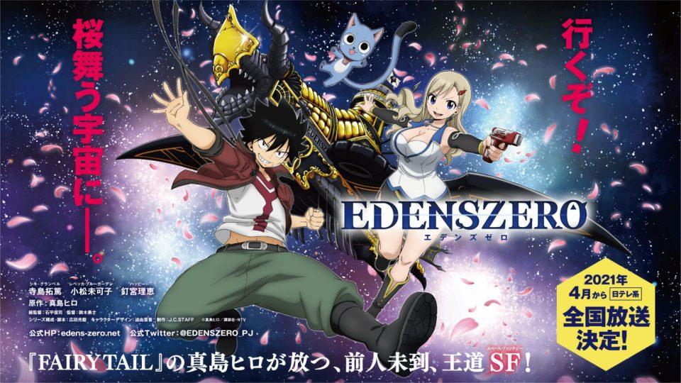 Konami annuncia un titolo console e uno mobile per Edens Zero 16