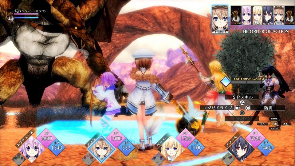 Go! Go! 5 Jigen Game Neptune: re★Verse in uscita il 17 Dicembre in Giappone 2