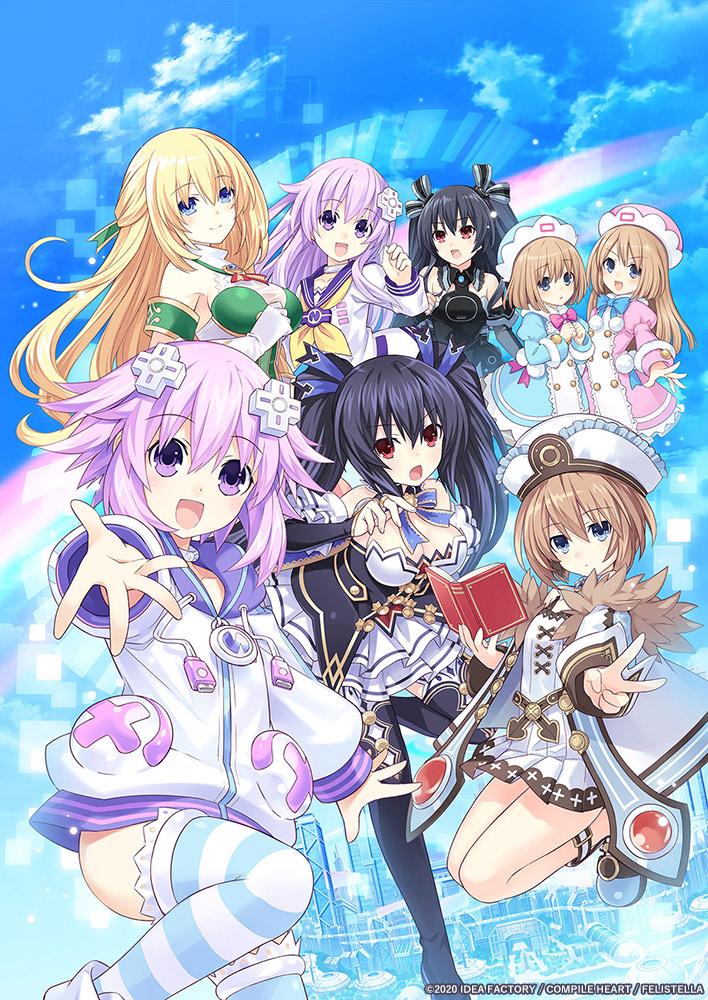 Go! Go! 5 Jigen Game Neptune: re★Verse in uscita il 17 Dicembre in Giappone 5