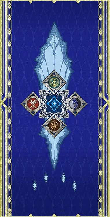 Final Fantasy XVI, apre il sito teaser con tante novità 11