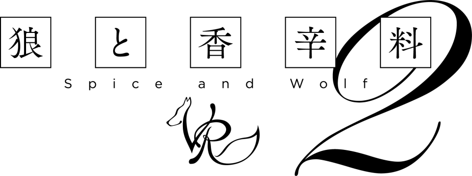 Spice and Wolf VR 2, arrivano il teaser e alcuni screenshot 9