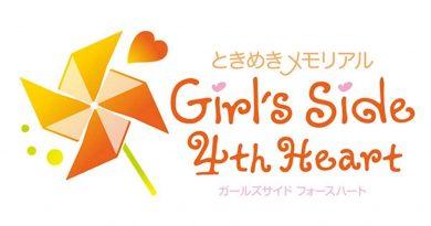 Tokimeki Memorial: Girl's Side 4th Heart