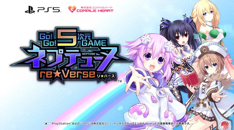 Go! Go! 5 Jigen Game Neptune: re★Verse