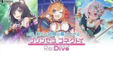Princess Connect! Re: Dive