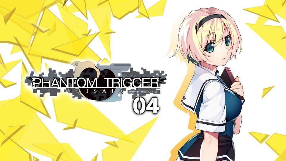 Grisaia: Phantom Trigger 01 to 05, la collezione su Switch dal 28 Aprile in Giappone 3