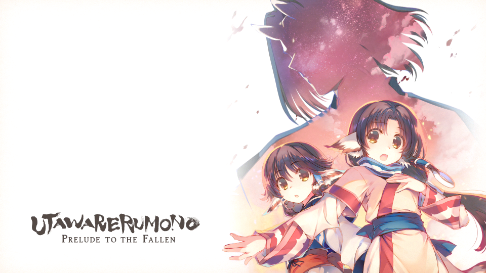 Utawarerumono: Prelude to the Fallen