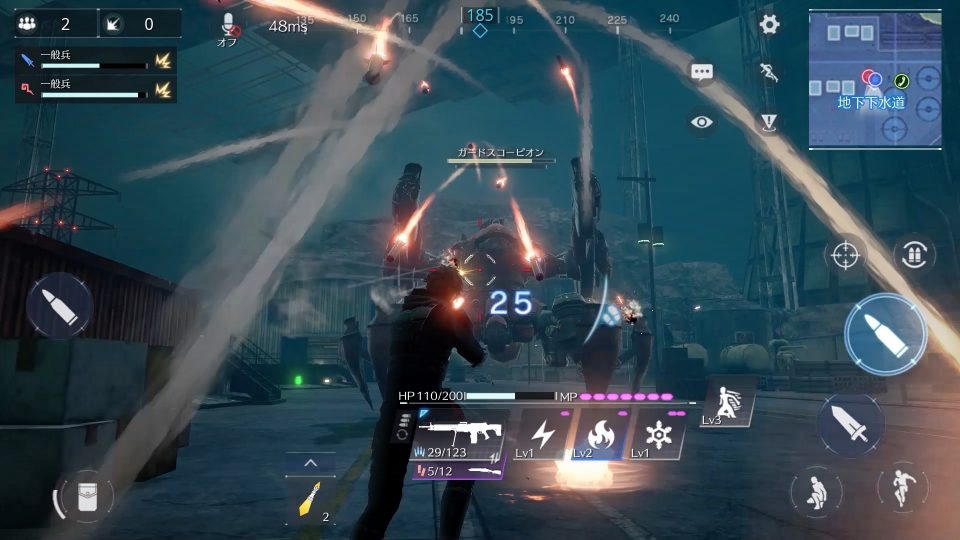 Final Fantasy VII: The First Soldier, il battle royale per iOS e Android 5