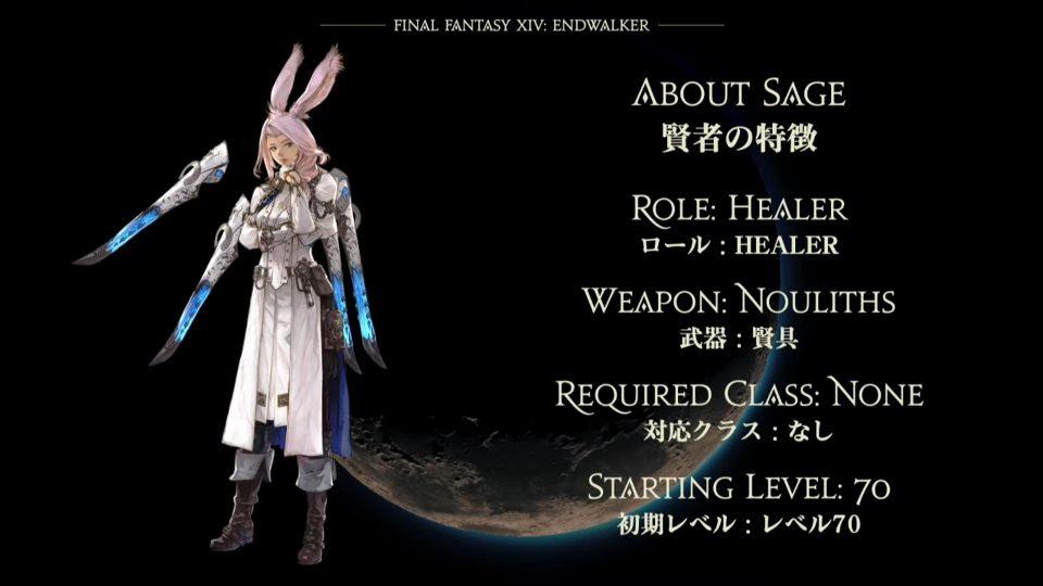 Final Fantasy XIV: Endwalker, espansione e versione PS5 annunciati 5