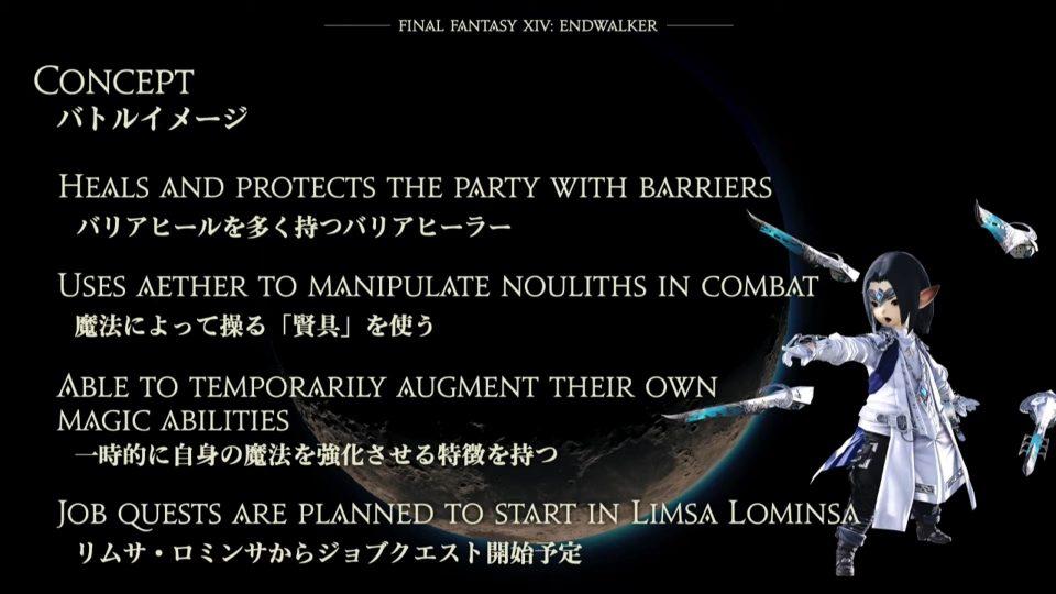 Final Fantasy XIV: Endwalker, espansione e versione PS5 annunciati 6