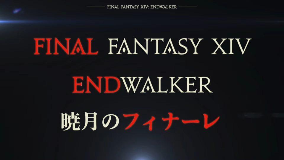 Final Fantasy XIV: Endwalker, espansione e versione PS5 annunciati 7