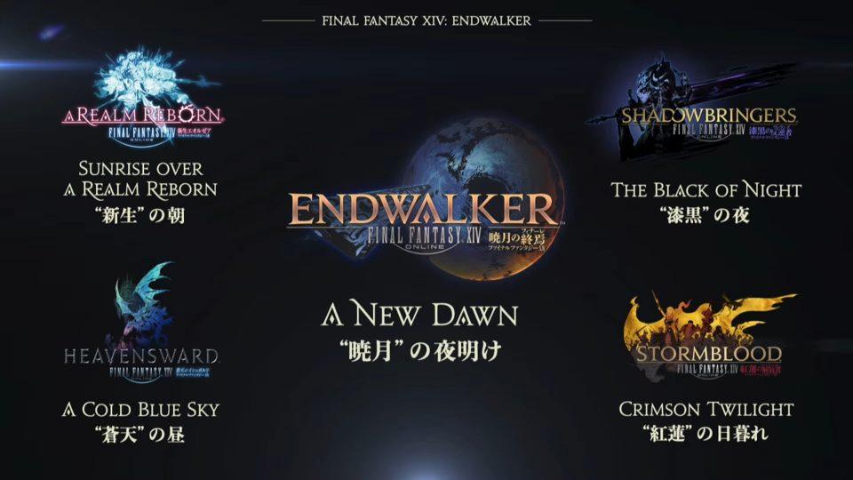 Final Fantasy XIV: Endwalker, espansione e versione PS5 annunciati 8
