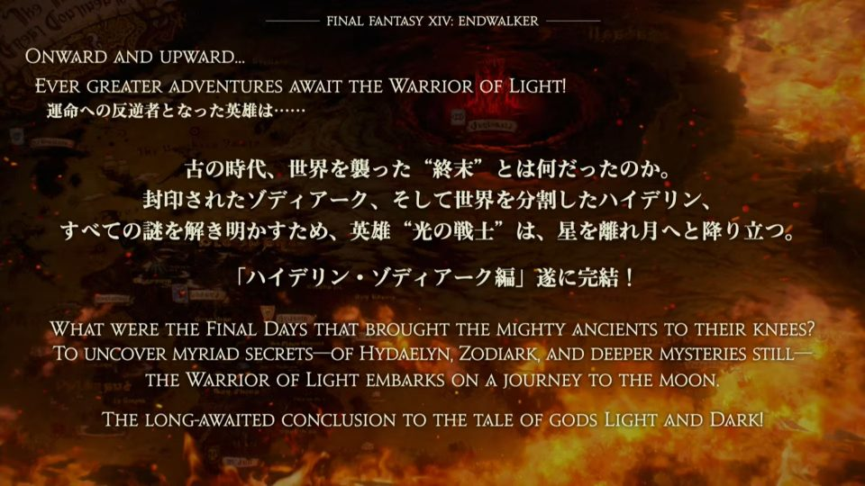 Final Fantasy XIV: Endwalker, espansione e versione PS5 annunciati 9