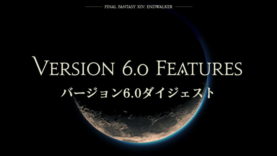 Final Fantasy XIV: Endwalker, espansione e versione PS5 annunciati 15