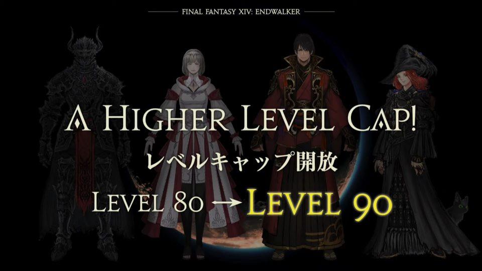 Final Fantasy XIV: Endwalker, espansione e versione PS5 annunciati 16