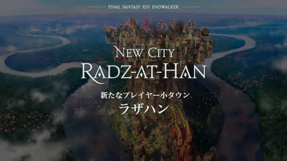 Final Fantasy XIV: Endwalker, espansione e versione PS5 annunciati 19