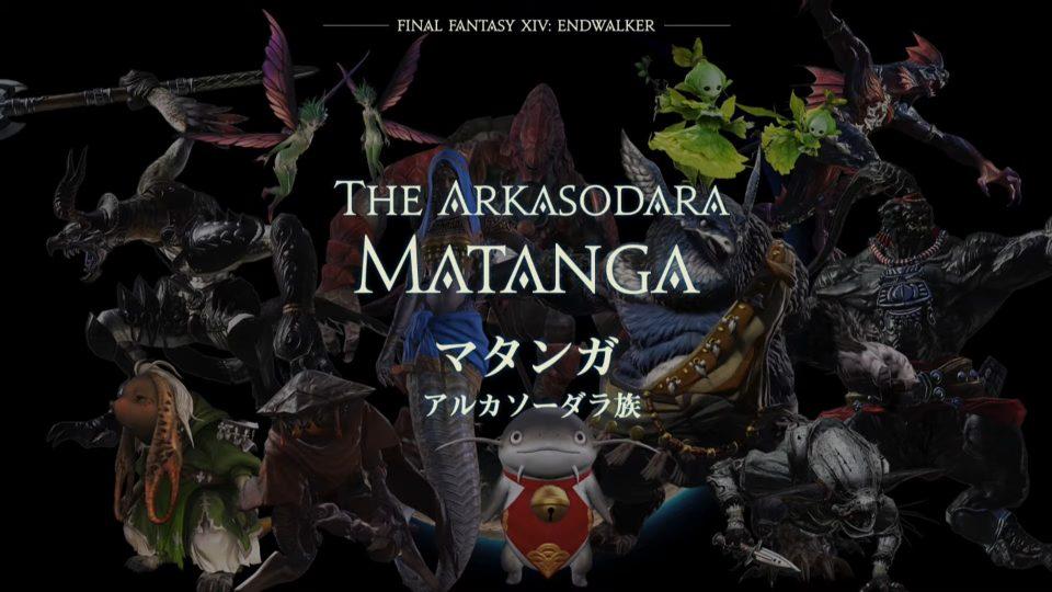 Final Fantasy XIV: Endwalker, espansione e versione PS5 annunciati 27