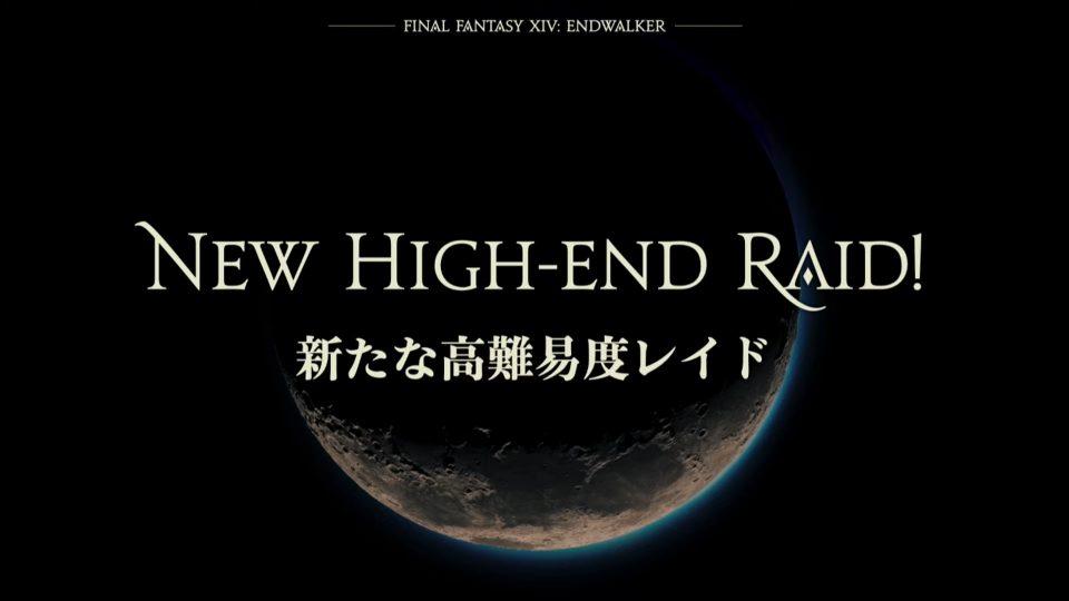 Final Fantasy XIV: Endwalker, espansione e versione PS5 annunciati 36