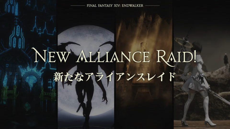 Final Fantasy XIV: Endwalker, espansione e versione PS5 annunciati 39