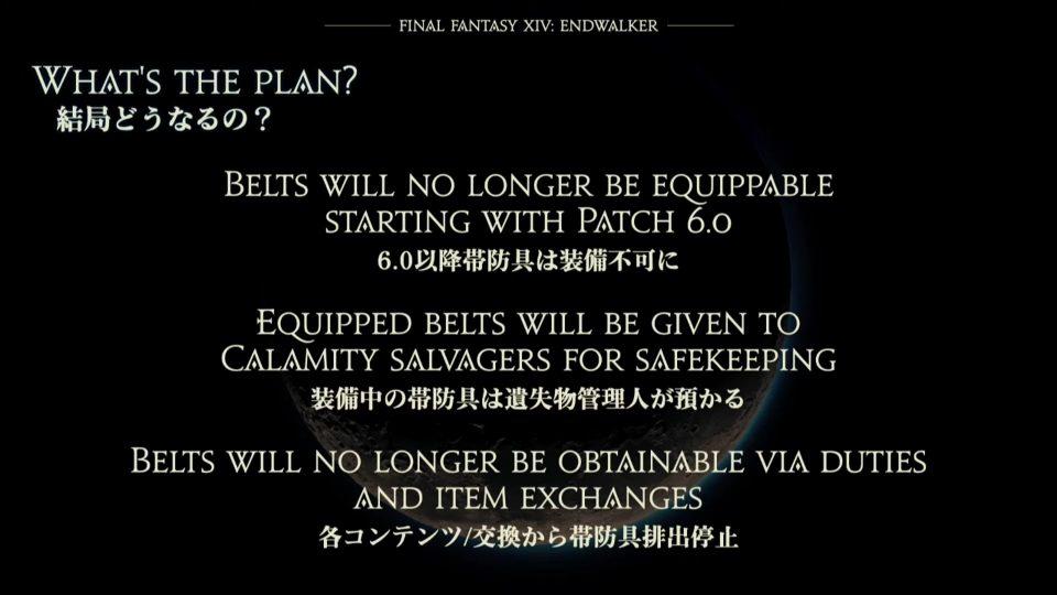 Final Fantasy XIV: Endwalker, espansione e versione PS5 annunciati 58