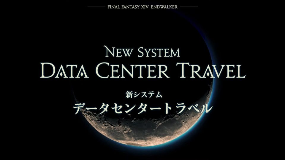 Final Fantasy XIV: Endwalker, espansione e versione PS5 annunciati 60