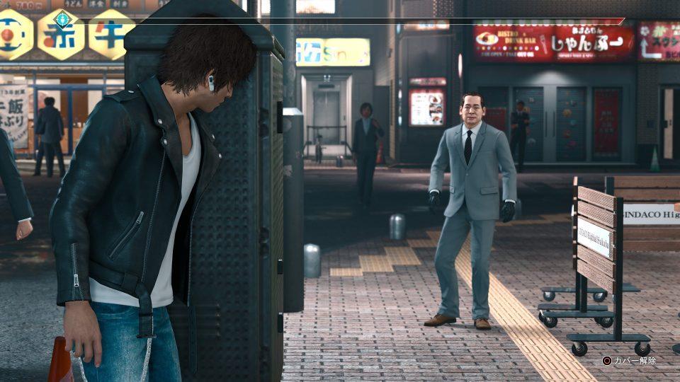 Judgment arriva su PS5, Xbox Series e Stadia il 23 Aprile 6
