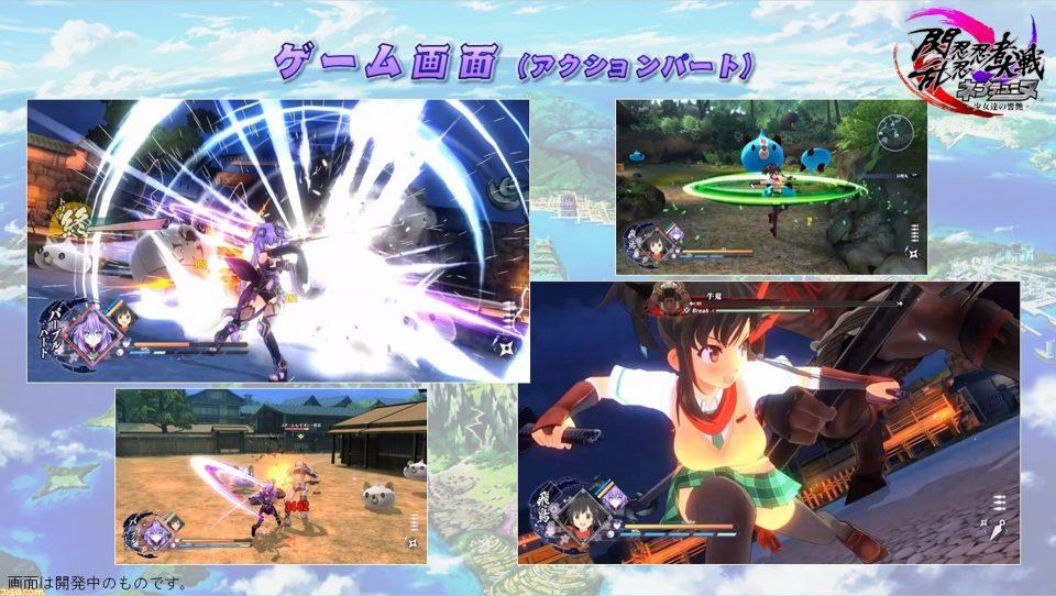 Senran Nin Nin Ninja Taisen Neptune: Shoujo-tachi no Kyouen annunciato per PS4 2