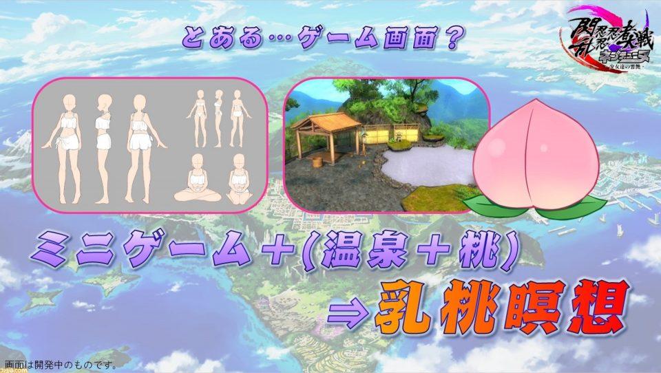 Senran Nin Nin Ninja Taisen Neptune: Shoujo-tachi no Kyouen annunciato per PS4 3