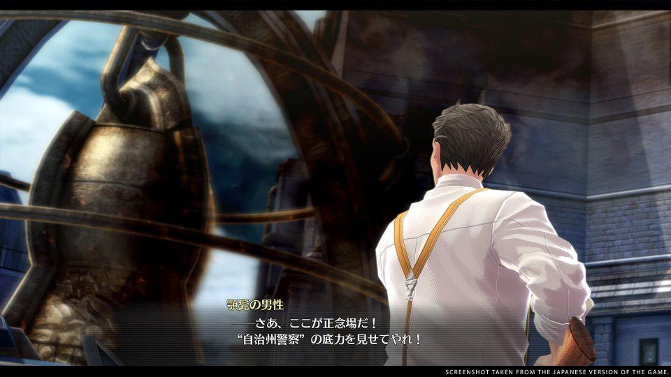 The Legend of Heroes: Trails into Reverie arriva su PS4, Switch e PC nel 2023 in Occidente 3