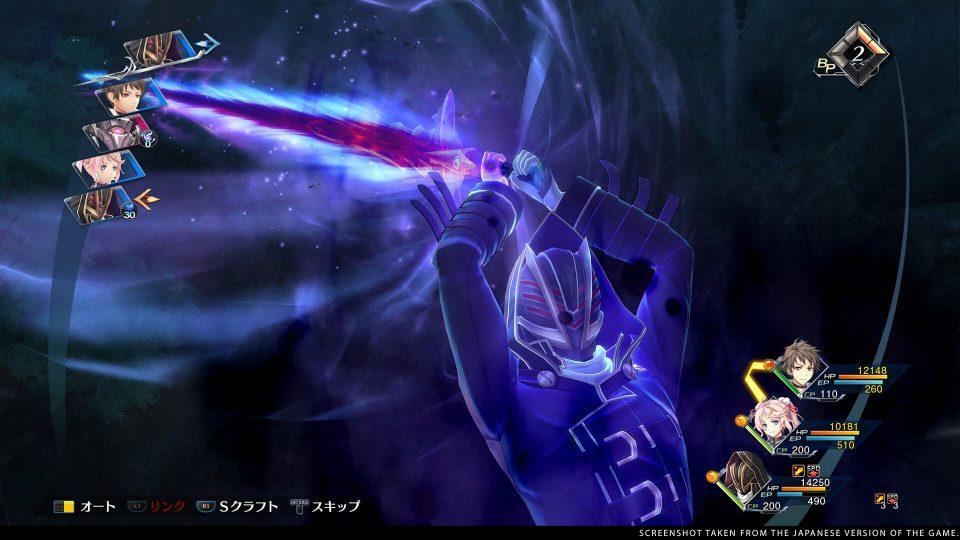The Legend of Heroes: Trails into Reverie arriva su PS4, Switch e PC nel 2023 in Occidente 6