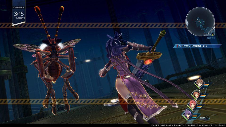 The Legend of Heroes: Trails into Reverie arriva su PS4, Switch e PC nel 2023 in Occidente 12