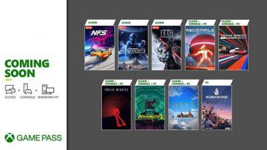 Xbox Game Pass Fine Agosto 2021