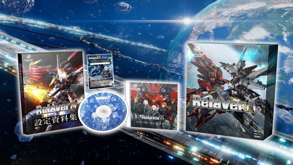 Relayer, arrivano 14 minuti di filmato e informazioni sulla limited edition 1